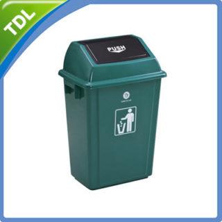 grenn-dustbin